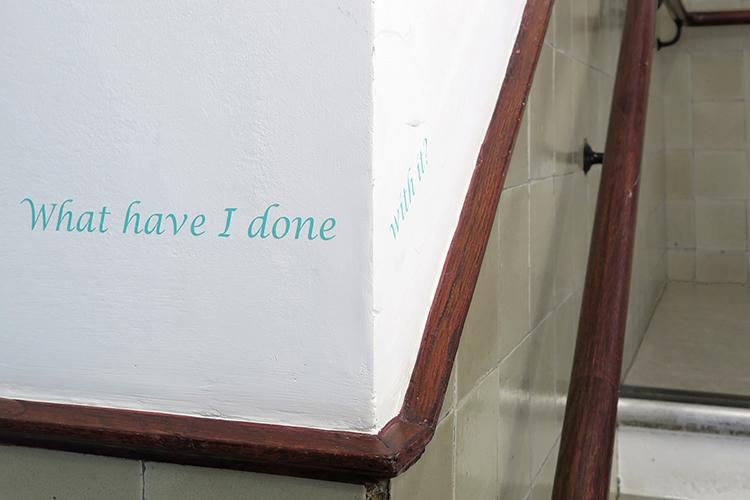 fi NoWhere wall text Caroline Penn